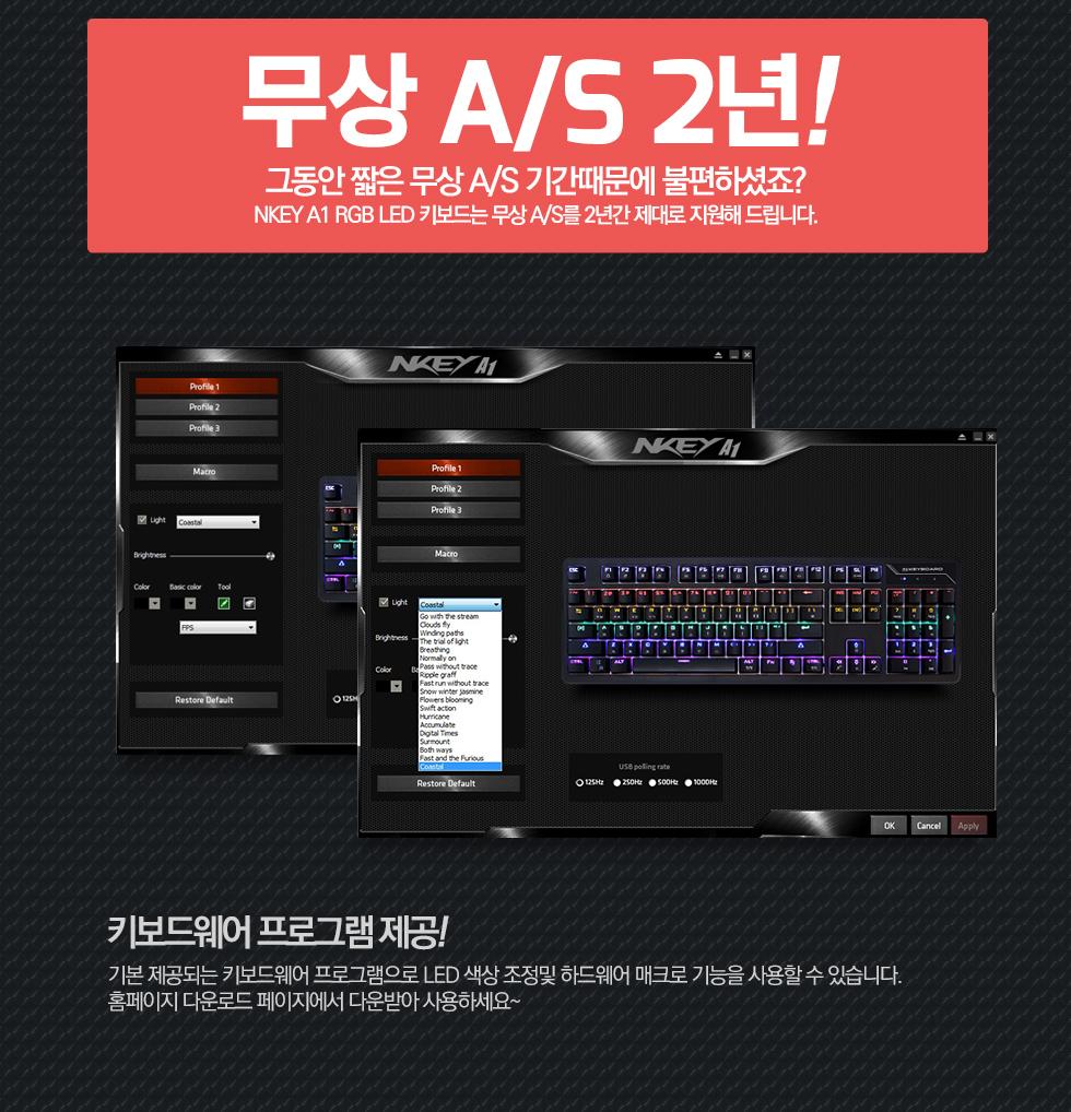 A1RGB-980x3_03.jpg