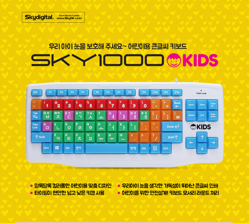 SKY1000Kids-980_01.jpg