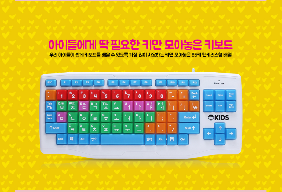 SKY1000Kids-980_08.jpg