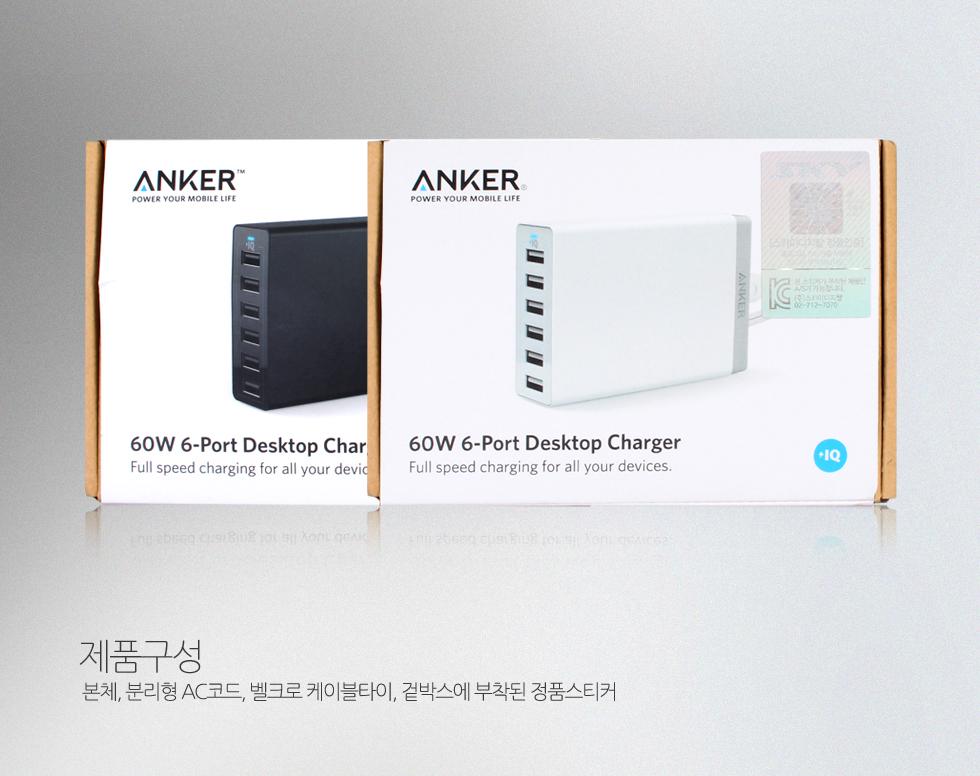 ANKER-6port-980x3_05.jpg