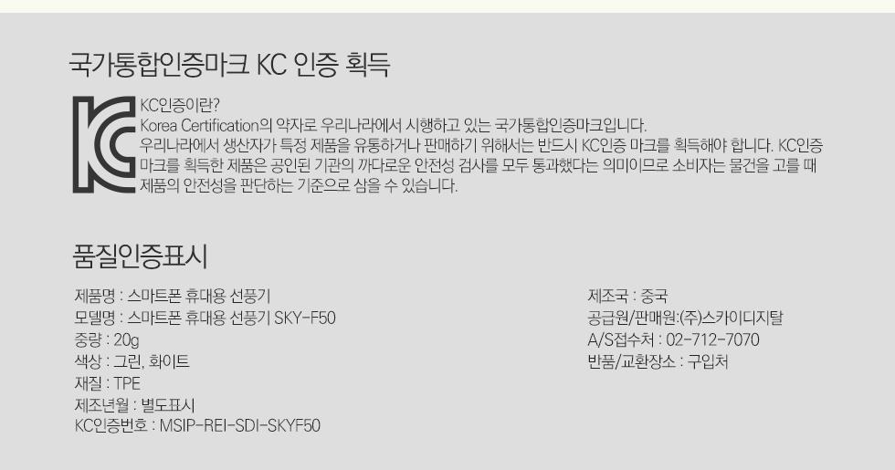 SKY50_980x2_05.jpg