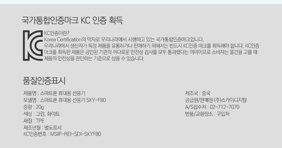 SKY80_980x2_05.jpg