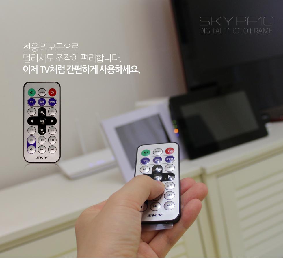 SKYPF10-980x3_01.jpg