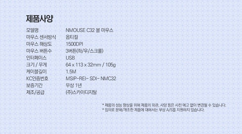 C32-980x2_05.jpg