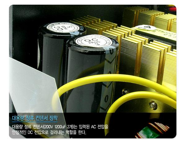 450nf2_capa_h.jpg