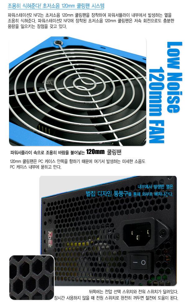 450nf2_fan_h.jpg