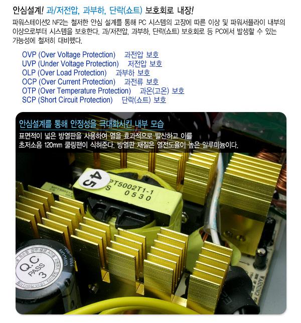 450nf2_heat_h.jpg