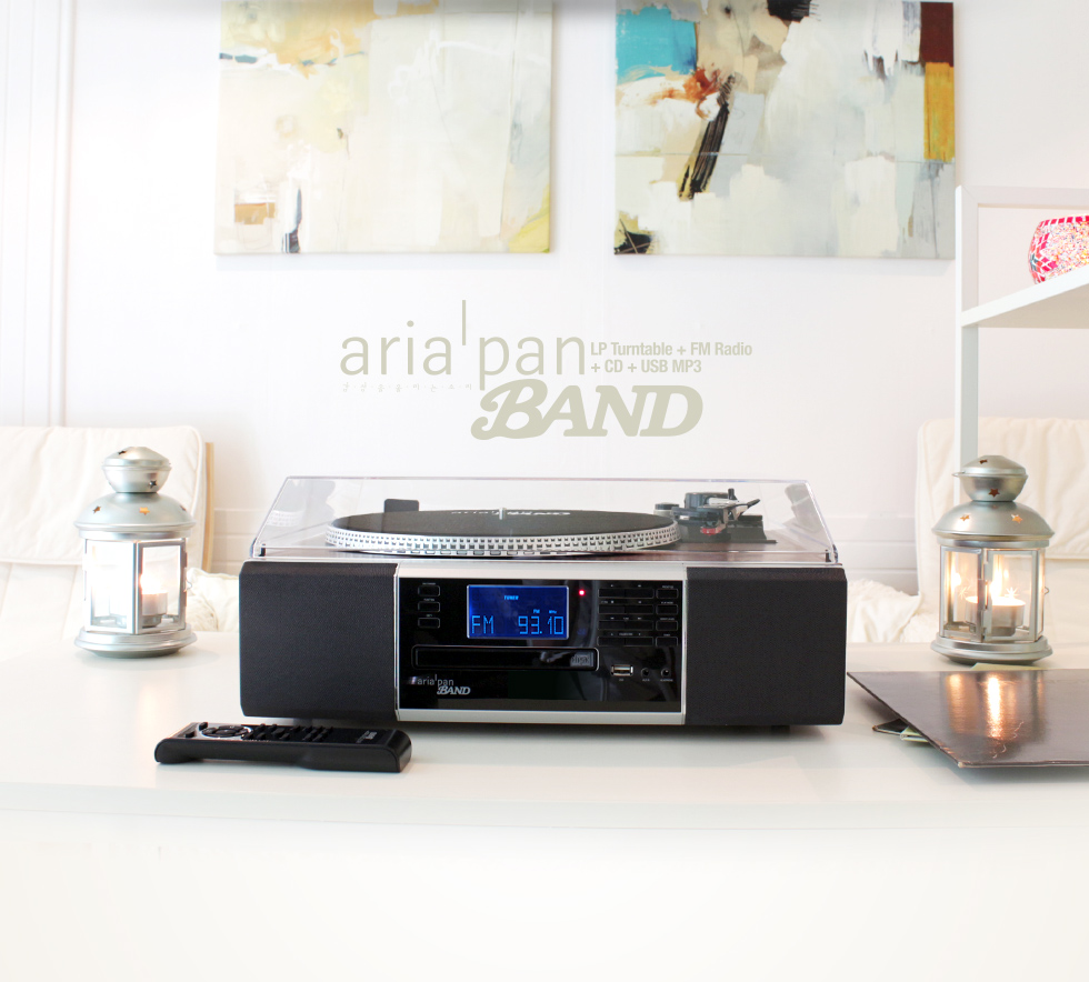 ariapanBD-980x3_01.jpg