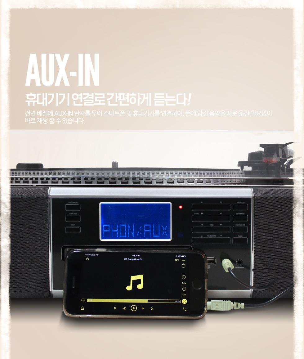 ariapanBD-980x3_06.jpg