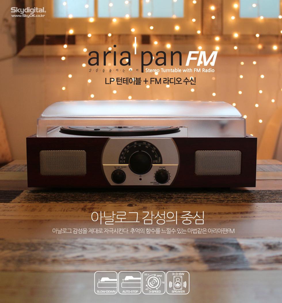 ariapanFM_1_01.jpg