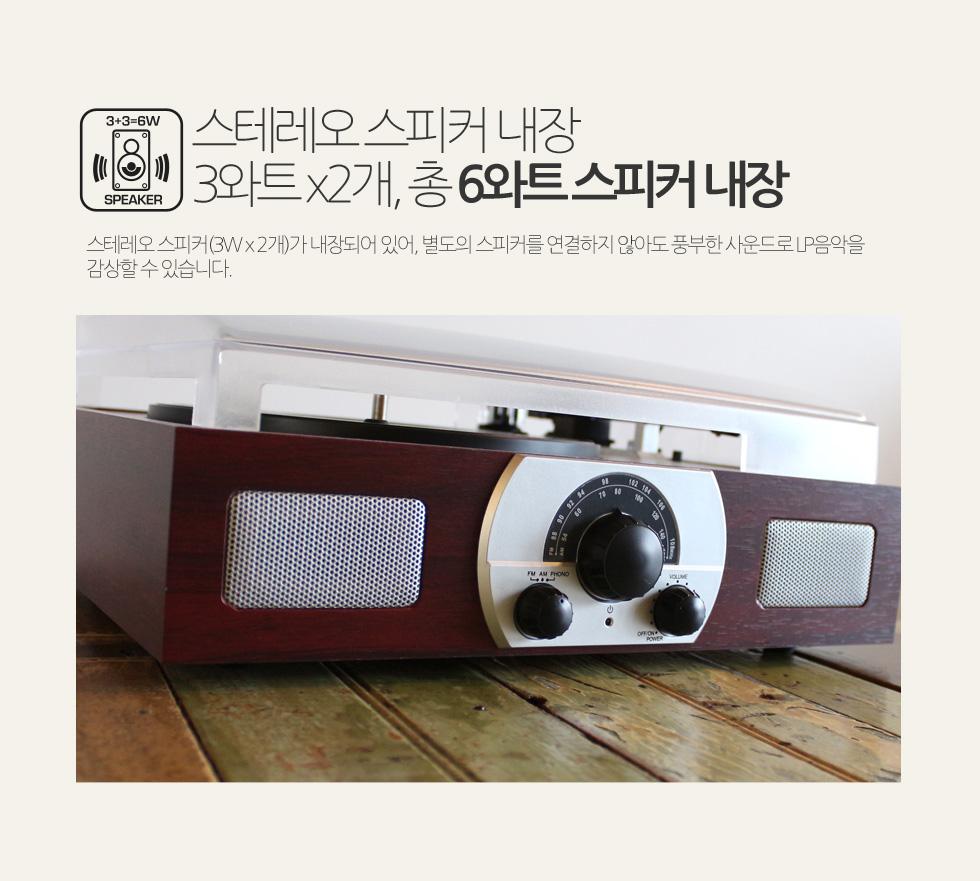 ariapanFM_1_06.jpg