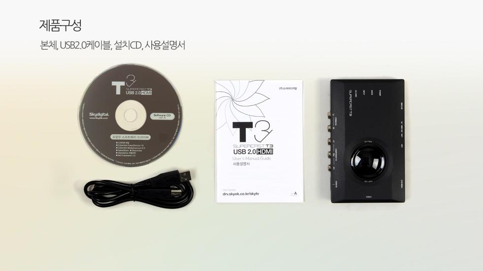 T3-980x3_06.jpg